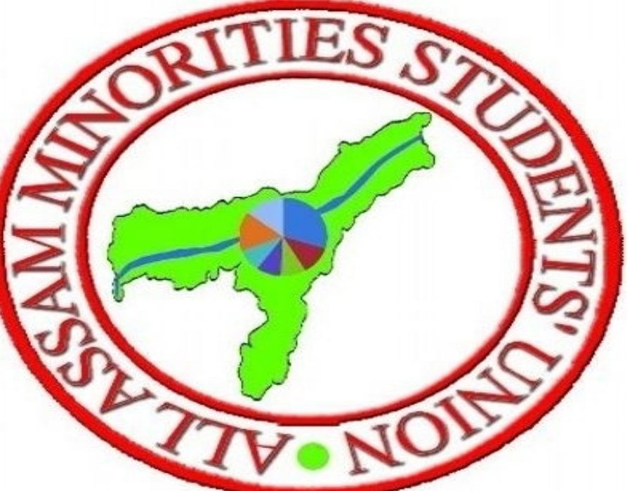Factional Rivalry Cripples All Assam Minority Students' Union
