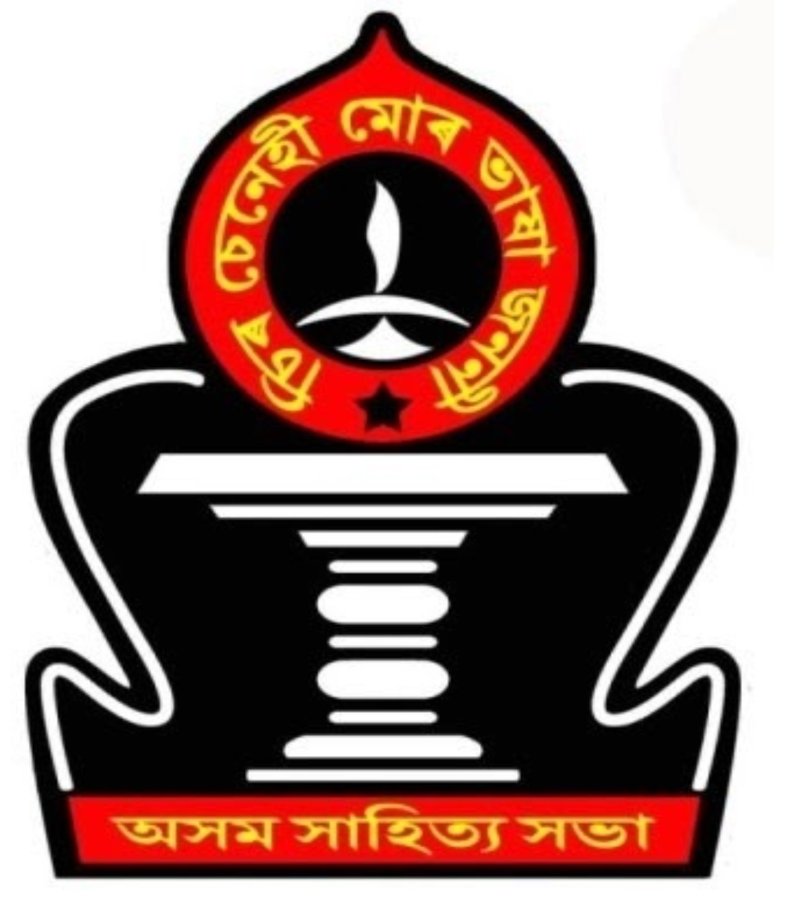Knowledge of Assamese Must for Job in the State, says Assam Sahitya Sabha