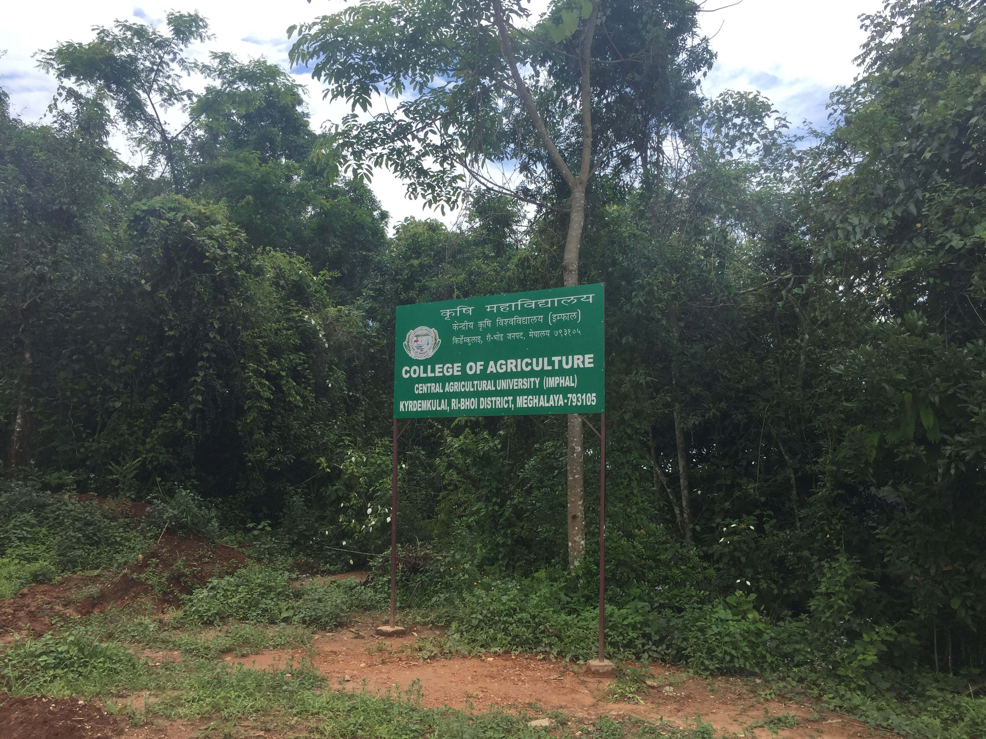 'Agriculture college, university sign board creates confusion'