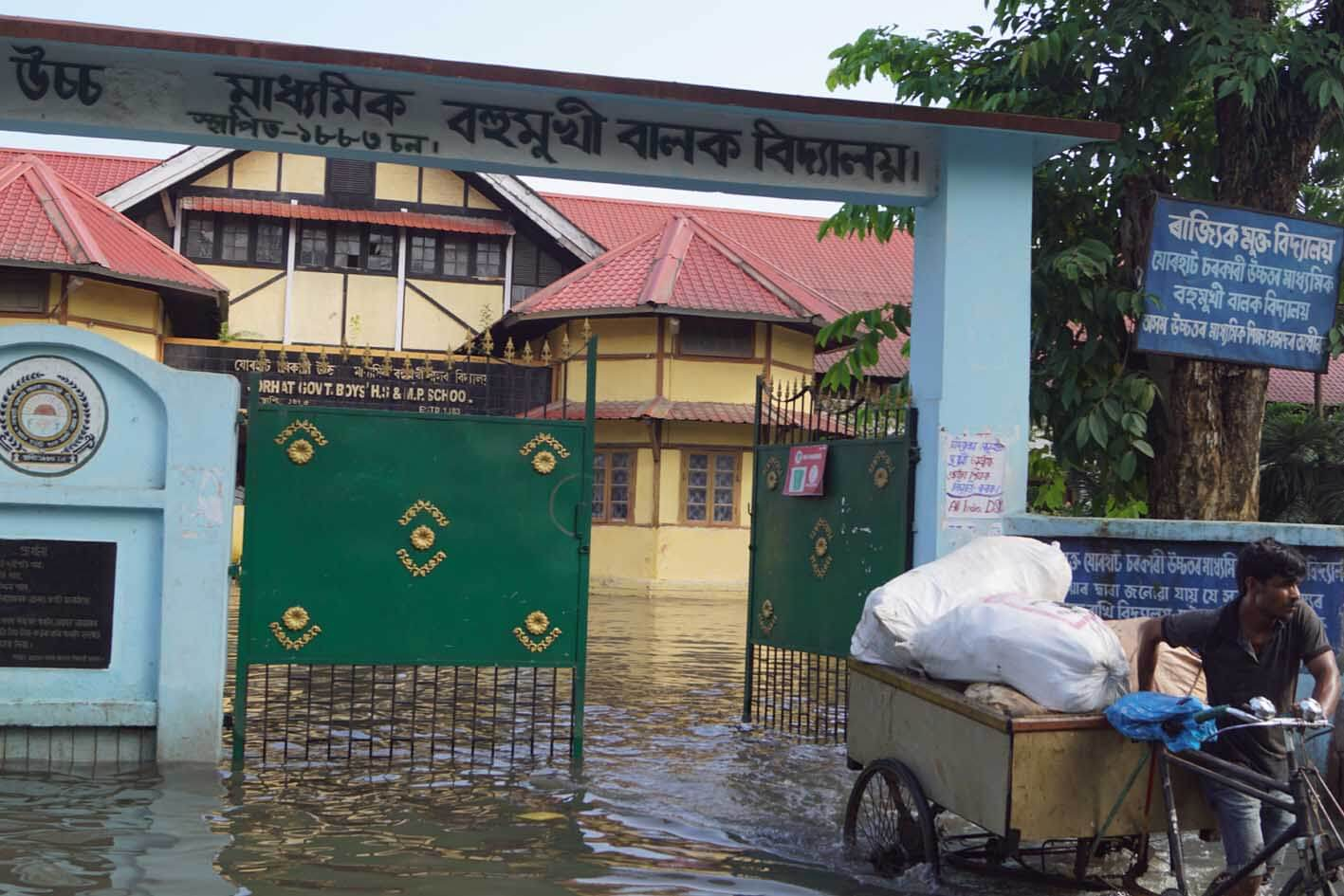 Heavy downpour causes flash flood in Jorhat