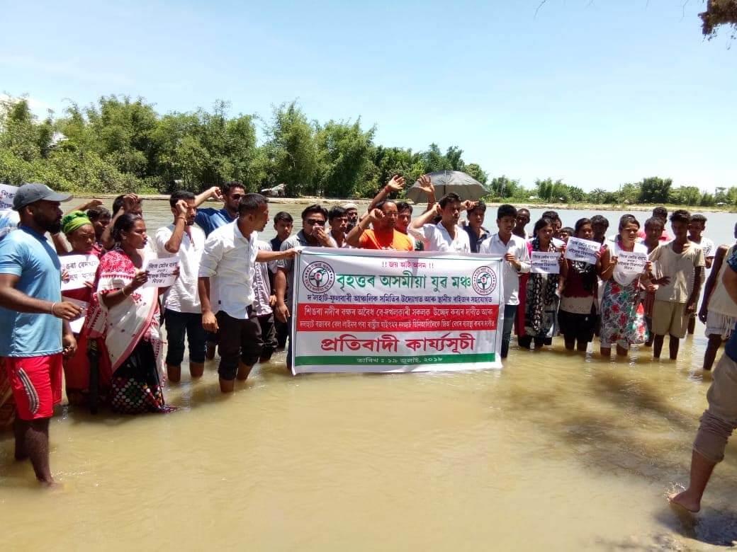 Brihattar Asomiya Yuva Mancha (BAYM) demands installation of geobags, eviction of illegal encroachers