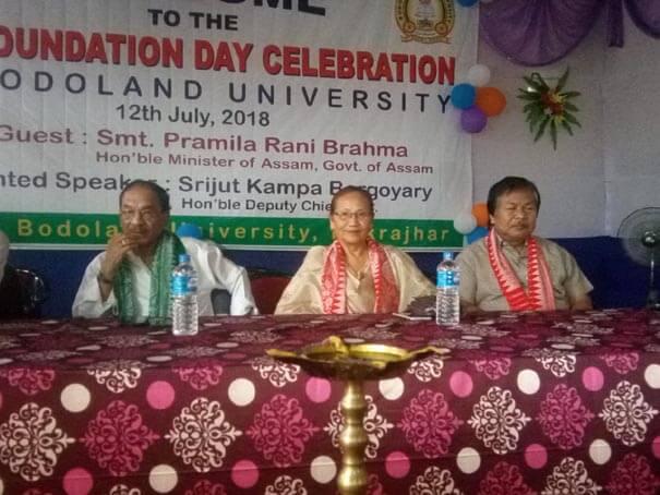 'Bodoland University should get same amount of fund as Gauhati University (GU)