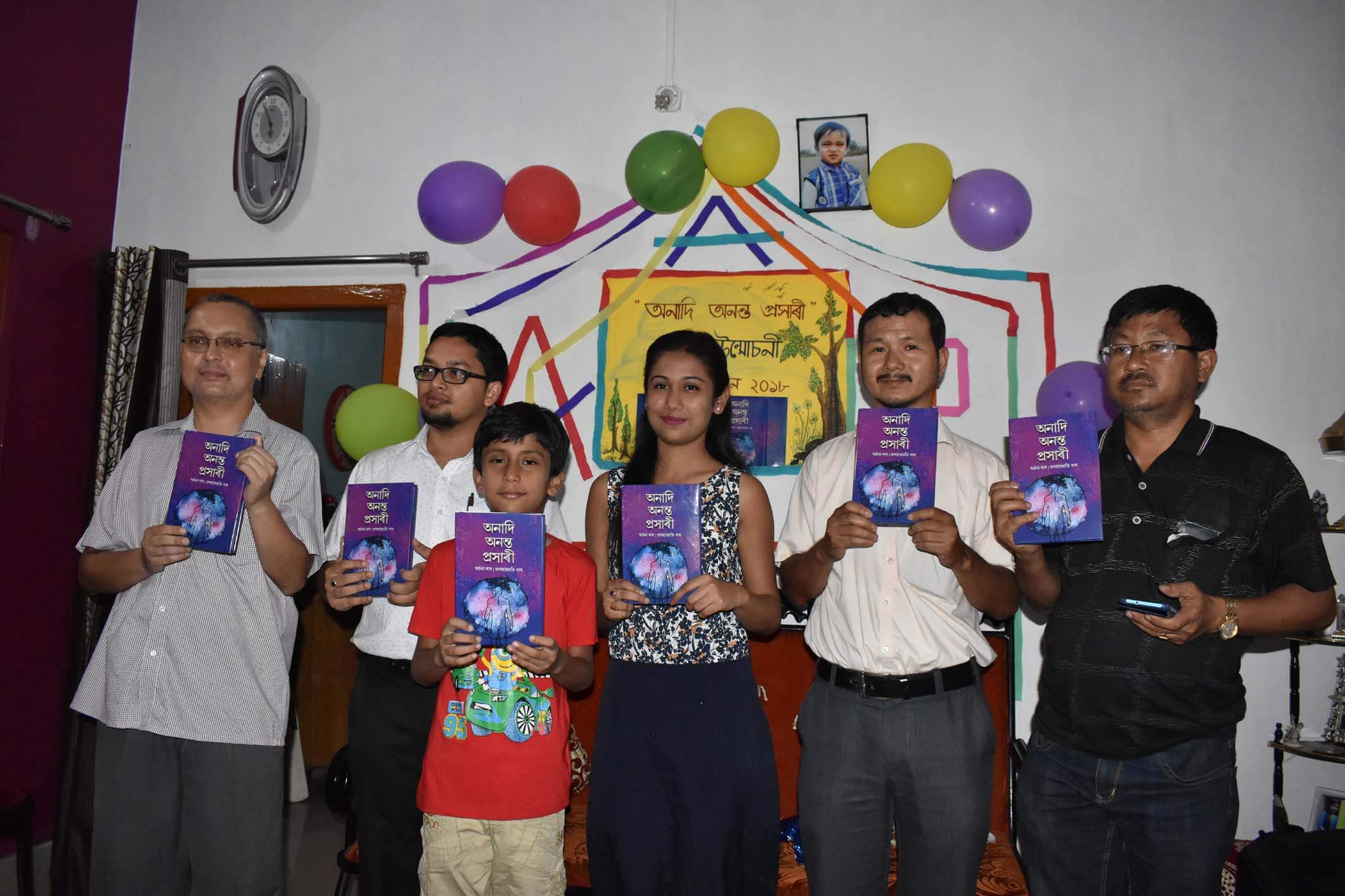 Book on science-based articles released