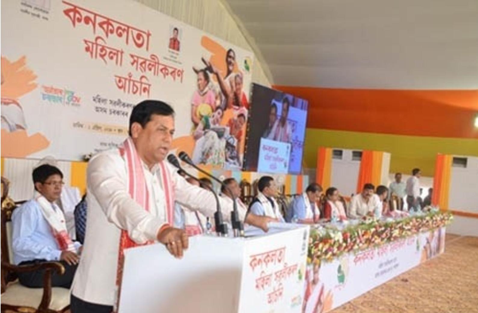 Technical Training Must for Women Empowerment, Stresses Assam CM Sonowal