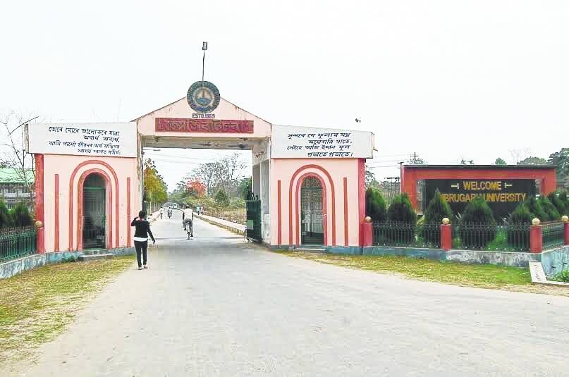 New Dibrugarh University  Vice-Chancellor takes charge