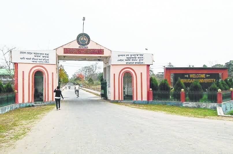 Recruitment in Dibrugarh University, Dirugarh (Assam)