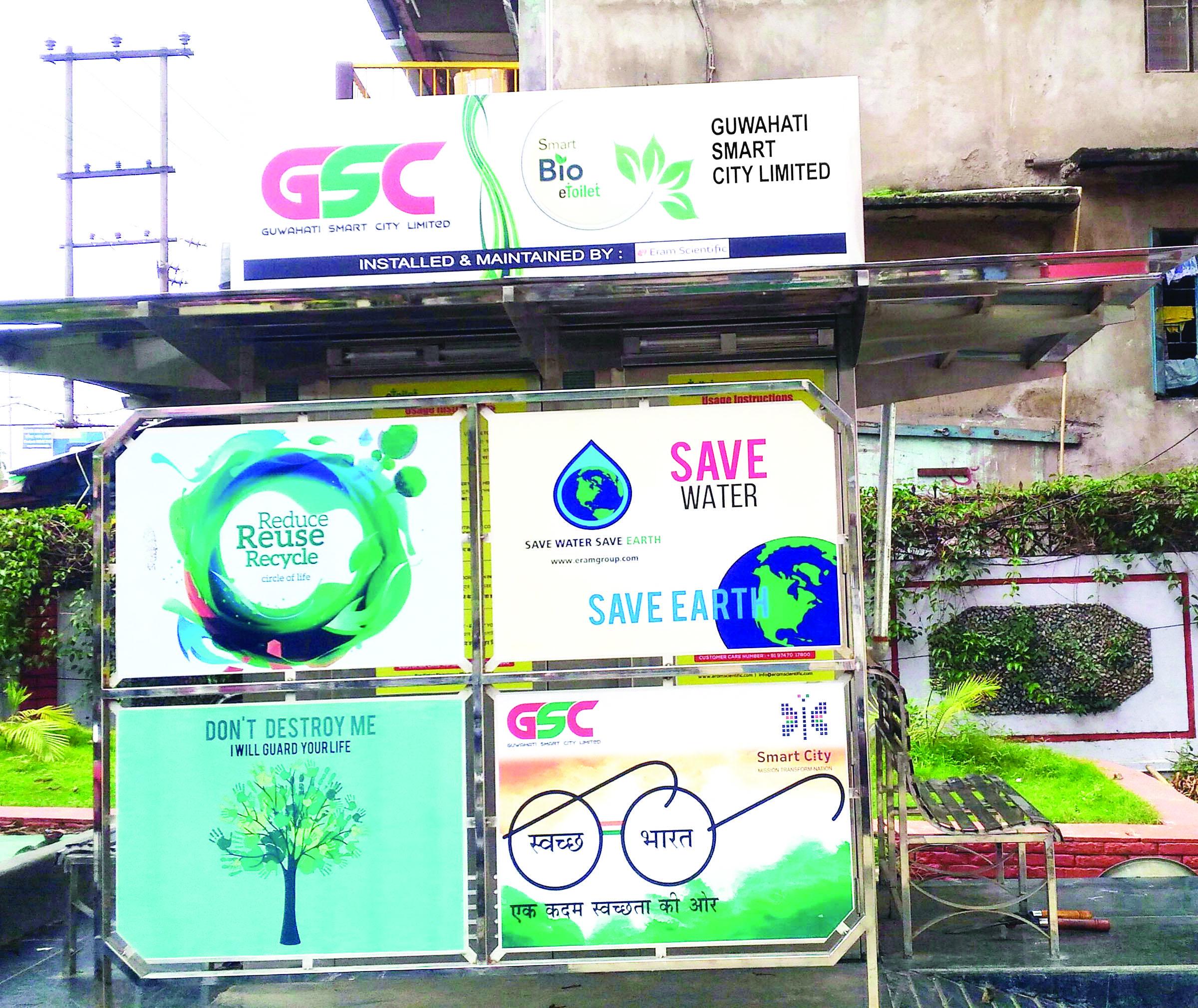 Smart bio toilets way behind deadline