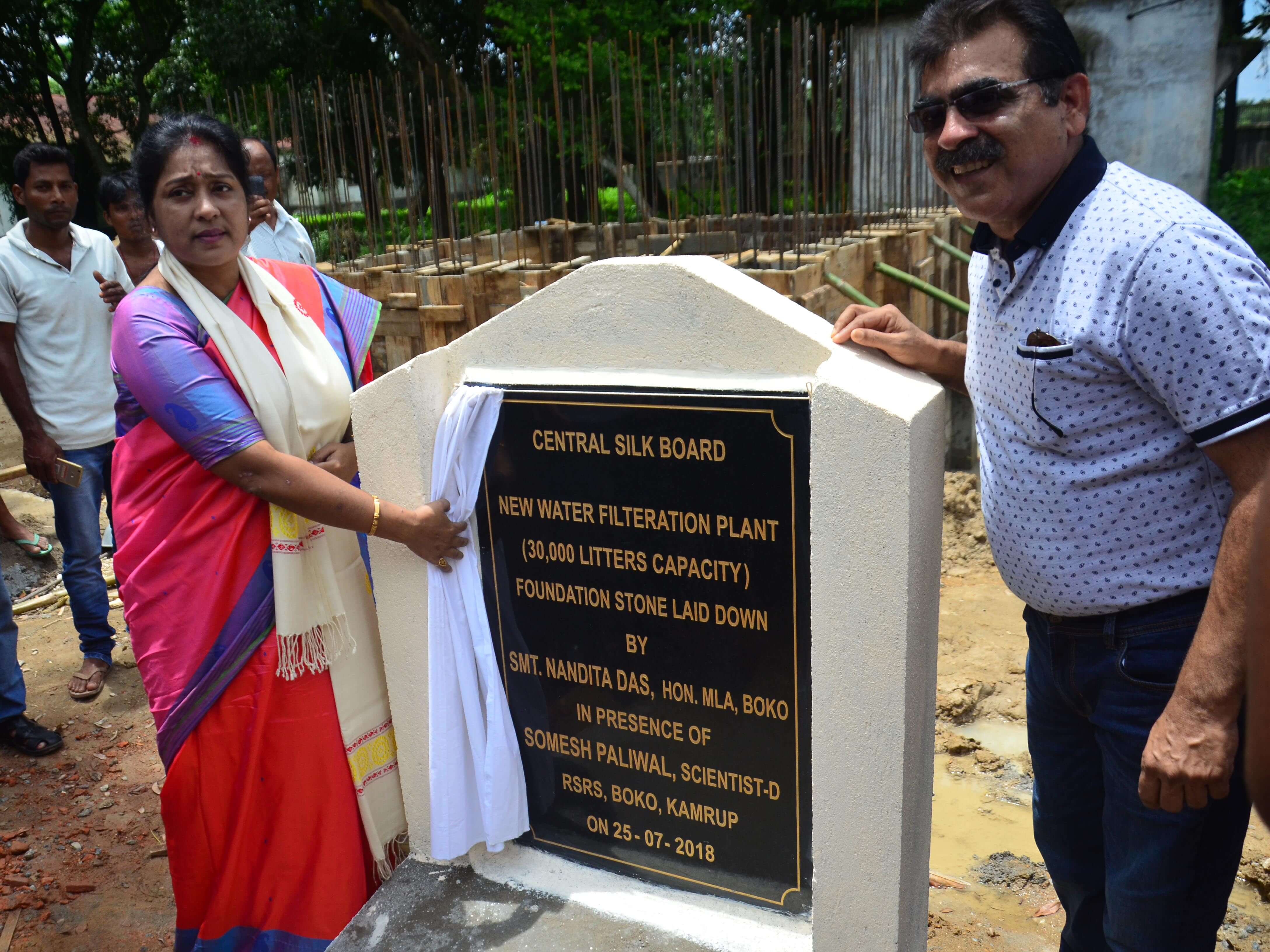Foundation Stone Laid  of a Water Filtration Project in Boko, Assam