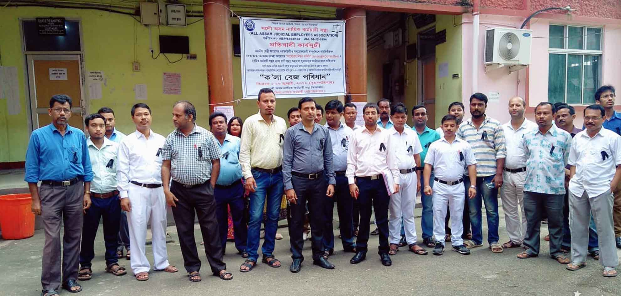 Implementation of Shetty Panel Recommendations Demanded in Dhubri,Assam