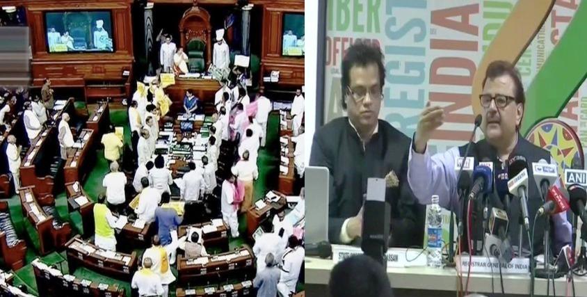 Ruckus Over Assam NRC: Rajya Sabha Adjourned Over Unruly Opposition
