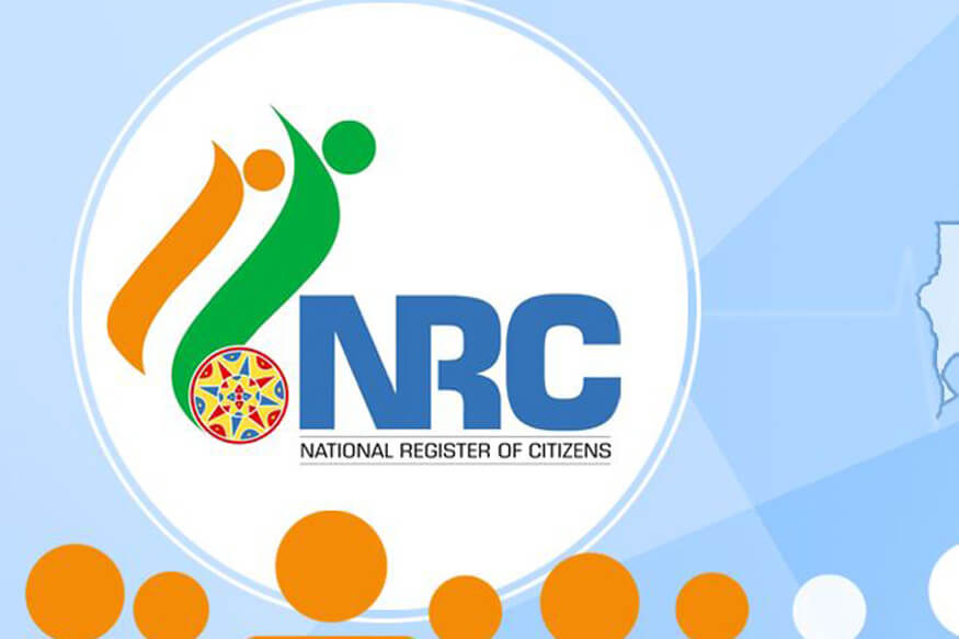 Hailakandi completes National Register of Citizens (NRC) update work