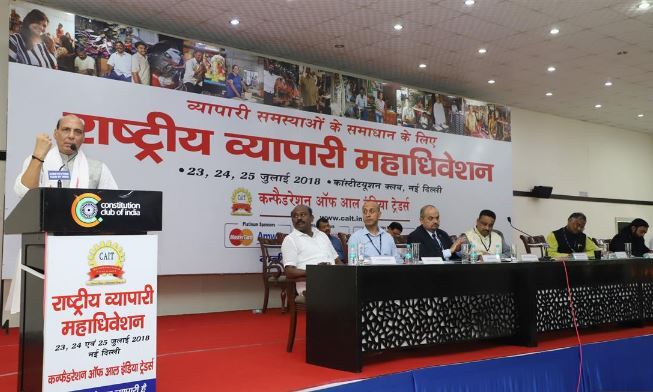 Three-day National Traders' conclave held in New Delhi