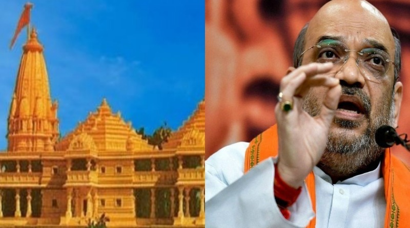 Amit Shah said Ram Temple Construction will start before 2019 Elections: Perala