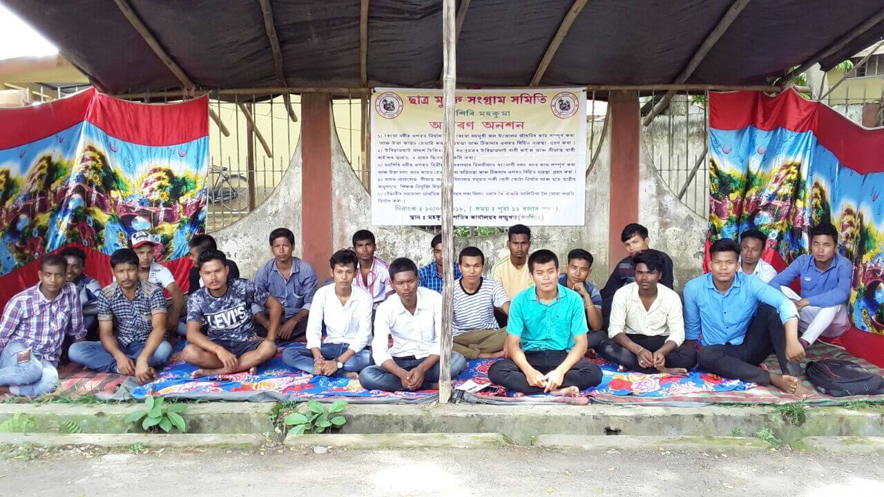 Satra Mukti Sangram Committee (SMSS) demands development of Assam-Nagaland border area