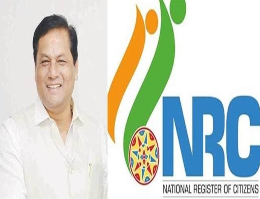 Crucial Meeting over National Register of Citizens (NRC) at Delhi on Sunday