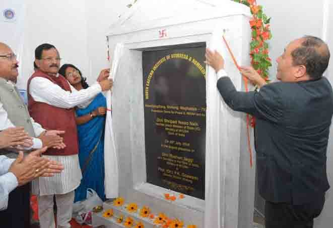 Union Minister Ayush Shripad Yesso Naik lays foundation of 2nd phase of North East Institute of Ayurveda & Homeopathy (NEIAH) construction at Shillong