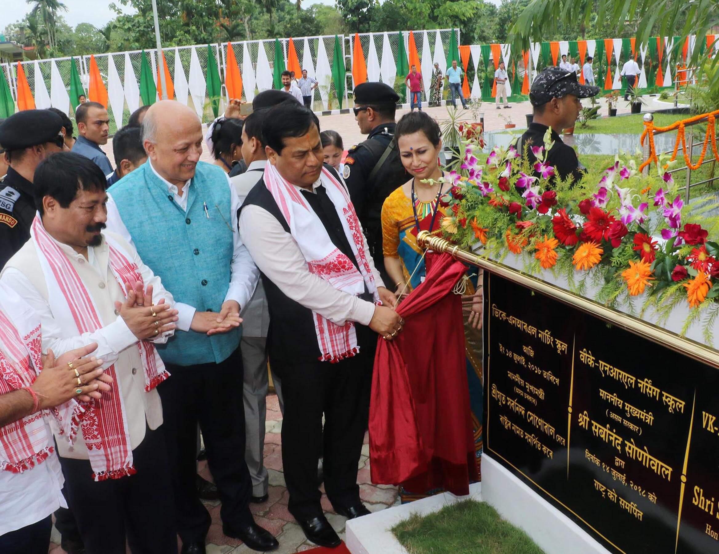 Assam Chief Minister Sarbananda Sonowal inaugurates VKNRL School of Nursing