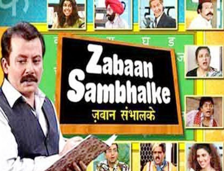 "Transforming to Web Series: DD's Popular show ""Zabaan Sambhalke"""