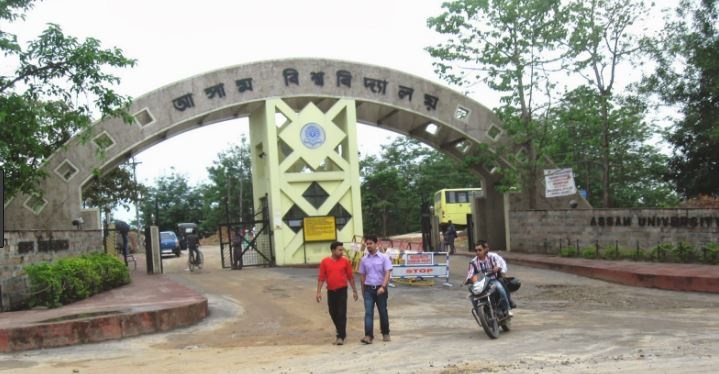 All Cachar Karimganj Hailakandi Students Association (ACKHSA) for reservation of seats in Assam University