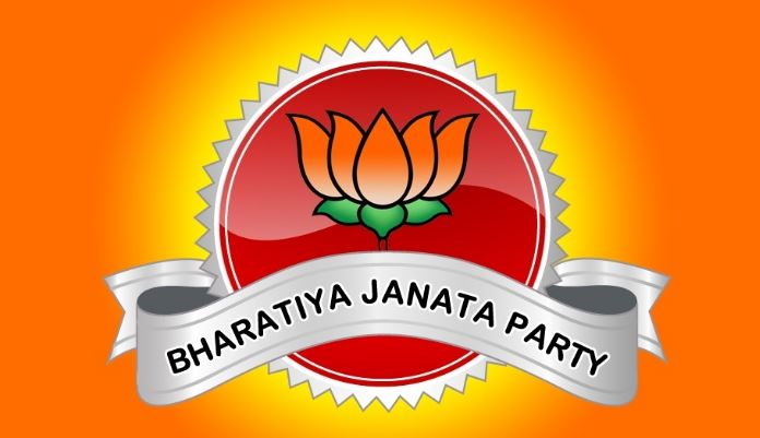 Bharatiya Janata Party leaders discuss loan issues with State Bank of India at Itanagar