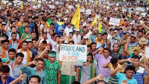 Bodo Sahitya Sabha (BSS) demands separate education policy for (BTC) Bodoland Territorial Council