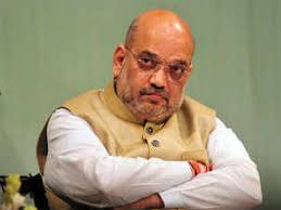 Brace up to defeat SP-BSP alliance in 2019: Shah