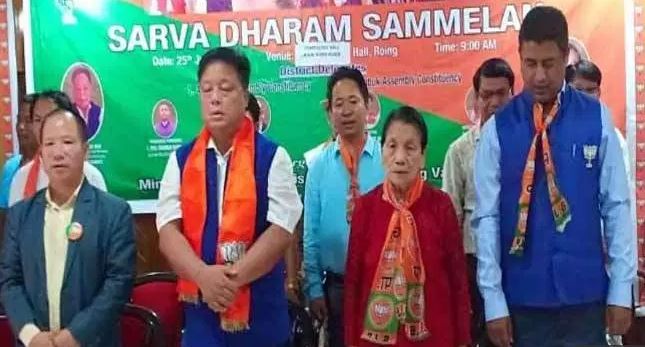 All religion meet held at Roing in Arunachal Pradesh