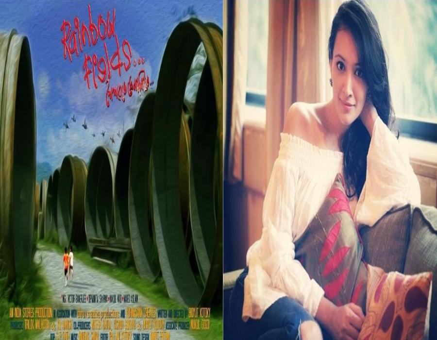 Xhoixobote DhemaliteBags 8 LIFF Nominations, Dipannita Sharma Nominated Best Actress