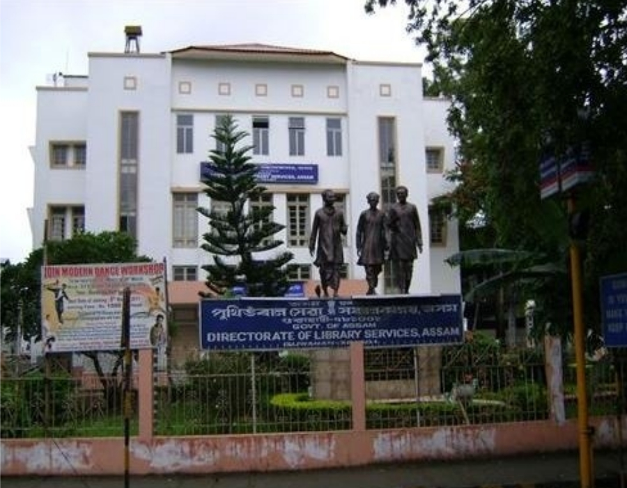 Library authority requests Dispur to raise auditorium rent