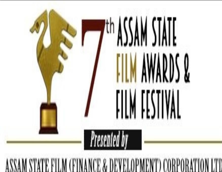 'Assam State Film Awards & Film Festival' from today