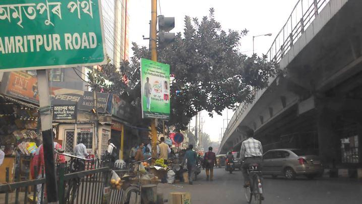 Parking facility to be resumed under Ganeshguri Flyover in Guwahati