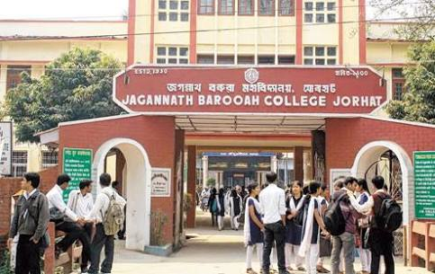 JB College, Jorhat gets UGC nod to introduce NCC as elective subject