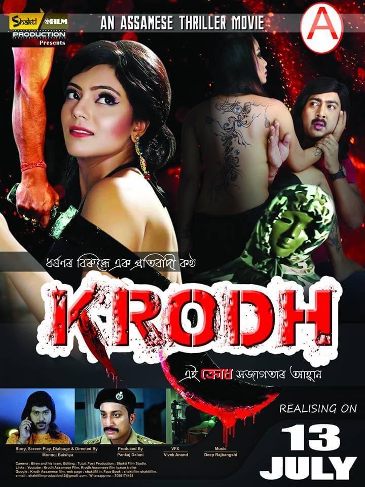 'Krodh - The Devil Inside' Set to  Release