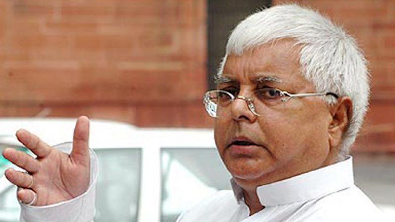 Probe call details of Lalu Prasad Yadav: JD(U)