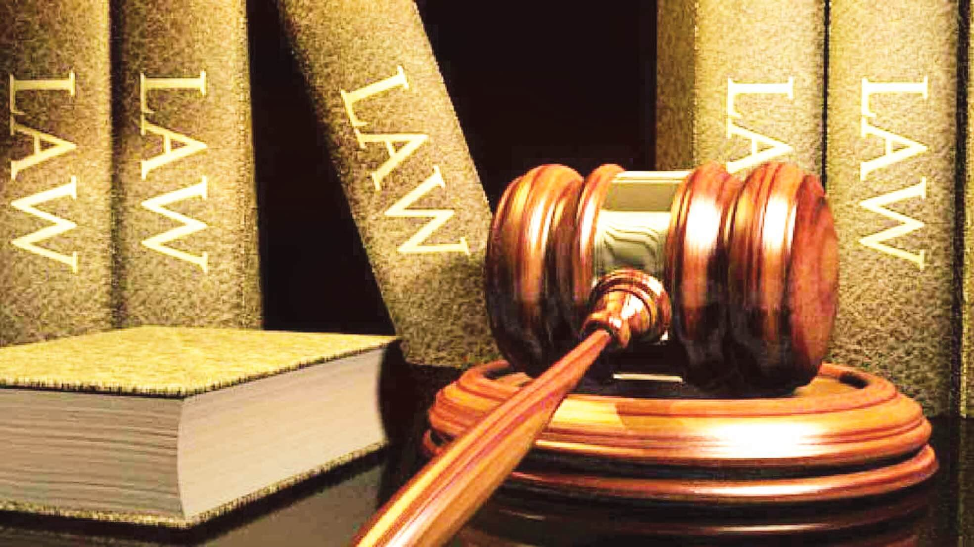 GU introduces shortest law course for general public