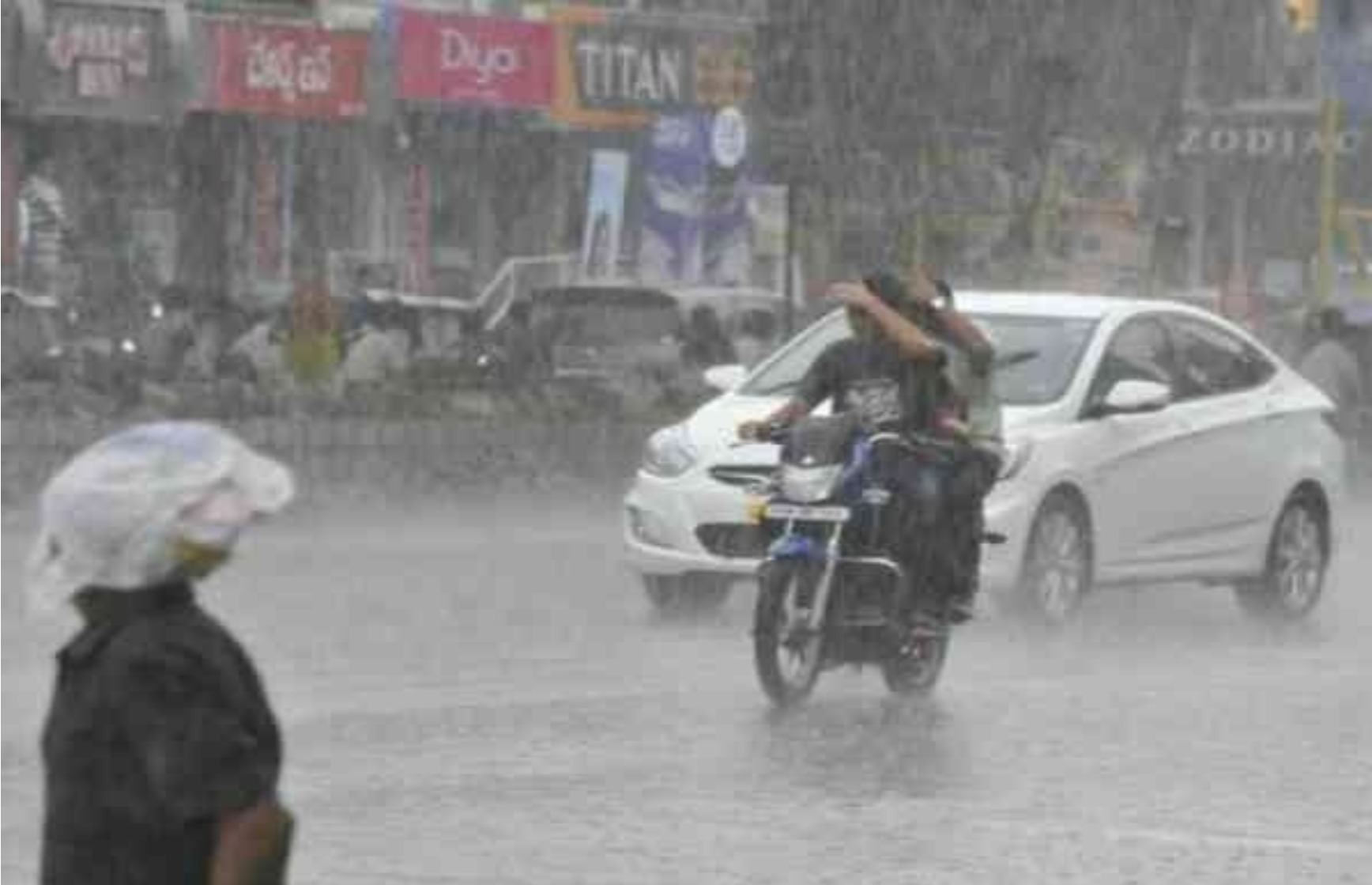 MET Department Warns of Heavy Rain in Assam, Arunachal Pradesh