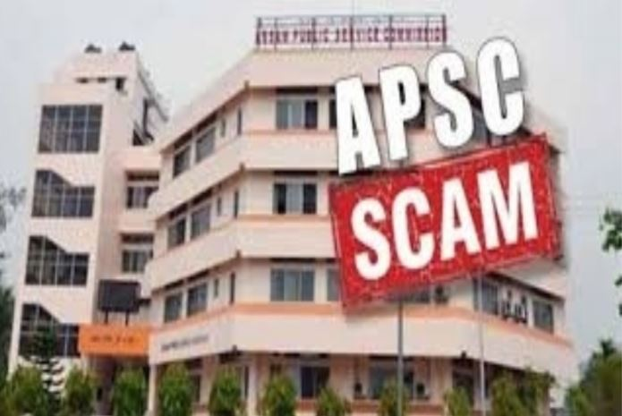 APSC Scam: 20 arrested involved with the scam were sent to judicial custody