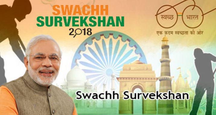 Awareness Programme on Swachh Survekshan Grameen in Goreswar
