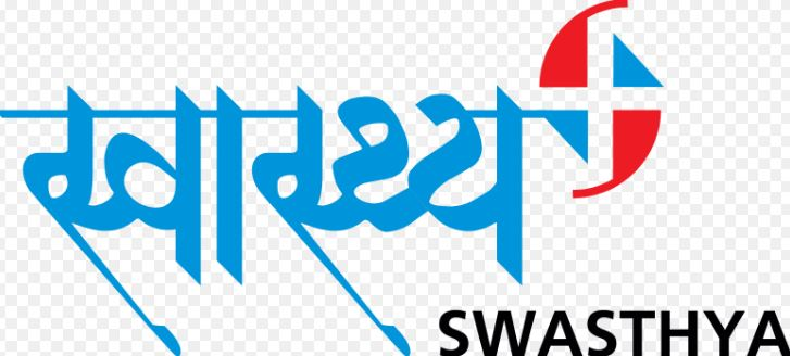 Technology platform Swasthyaa launched at Guwahati Press