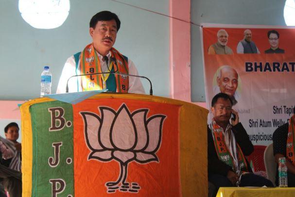 Allegations against State BJP chief condemned: Arunachal Pradesh