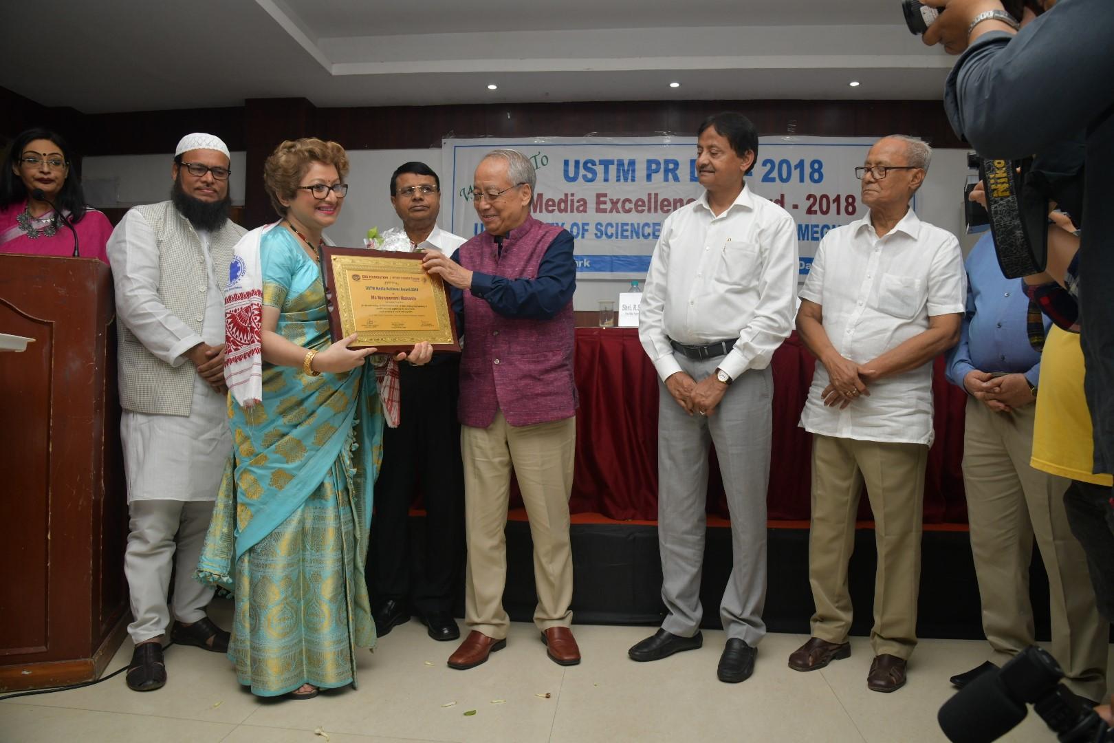 USTM Media Excellence Awards conferred