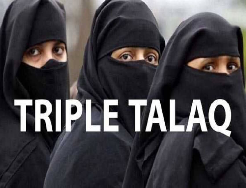 Rajya Sabha defers triple talaq bill to next session of Parliament due to lack of consensus