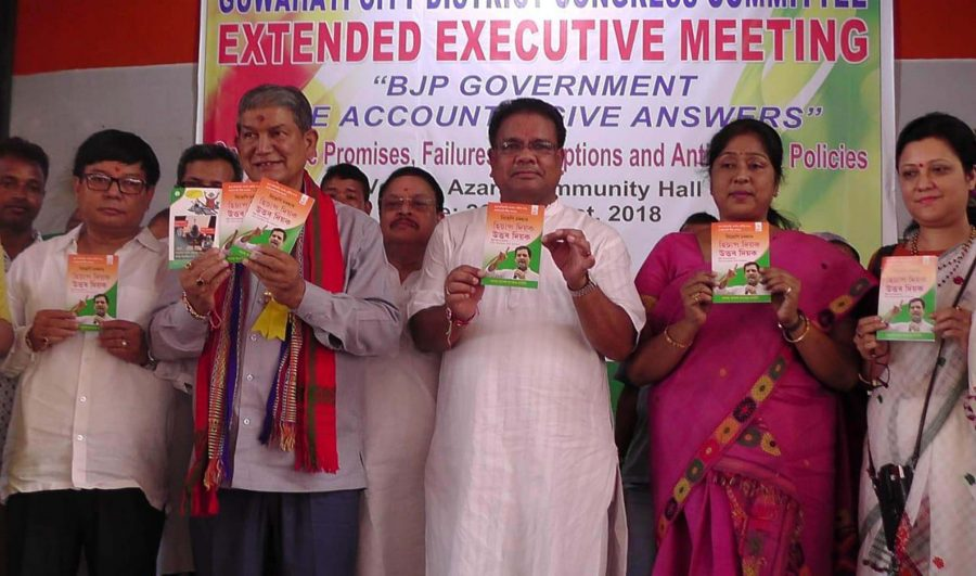 APCC in-charge Harish Rawat in State, Congress Drive May Gain Steam