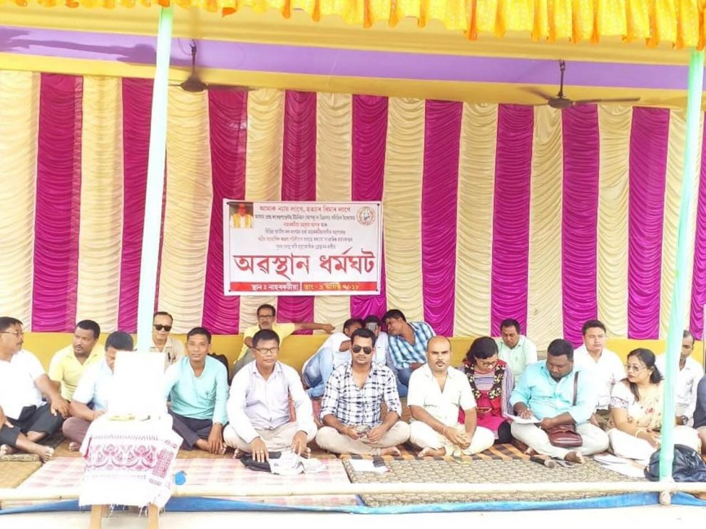 Assam Press Correspondent Union
