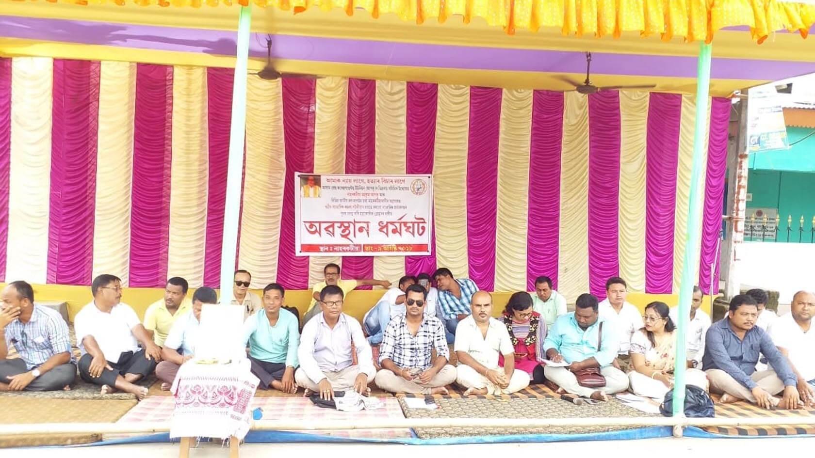 Assam Press Correspondent Union Stages Protest Seeking Justice for Kamala Saikia