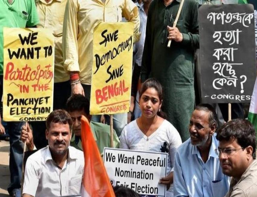 Anti-NRC Protest Continues at Kolkata Assam House