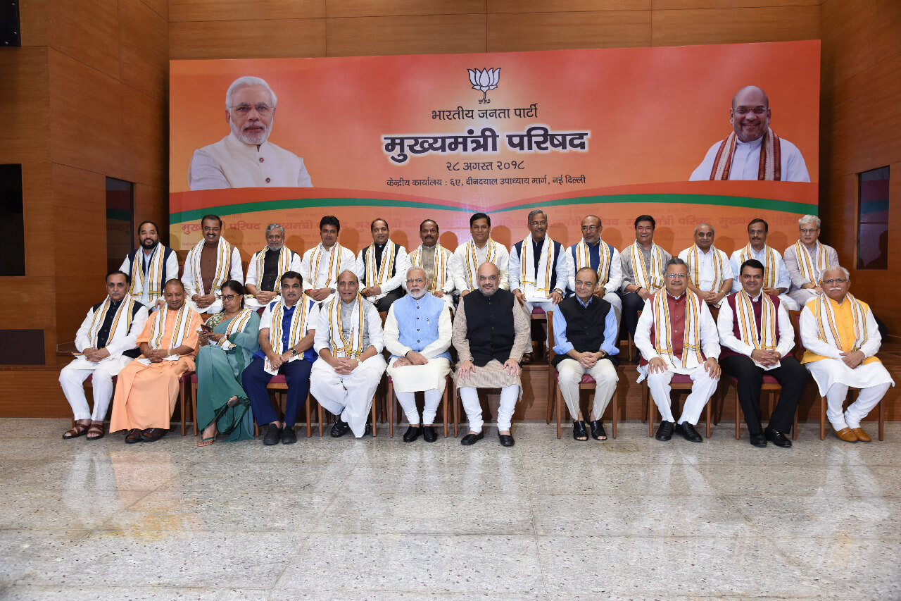BJP Chief Ministers Council Meeting Begins