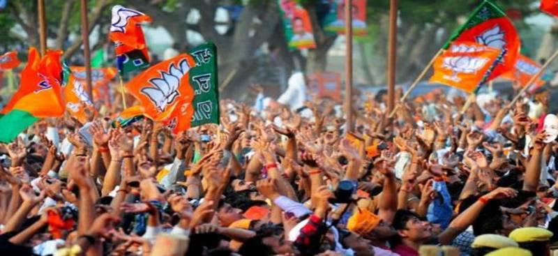 Bharatiya Janata Party (BJP) to Contest 20 Seats in 2019 Polls in Bihar