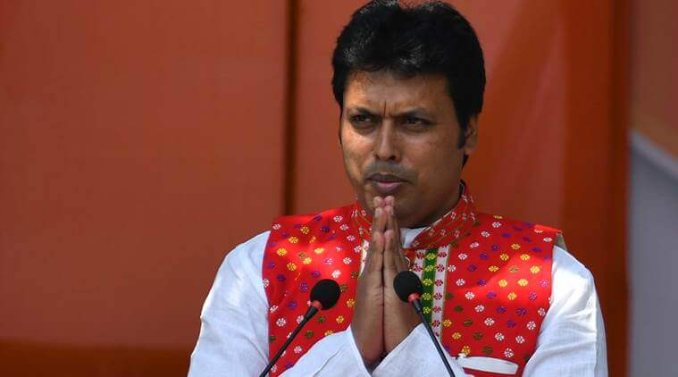 Tripura Chief Minister Greets and Asks the Newly Elected Panchayat Members to be Responsible