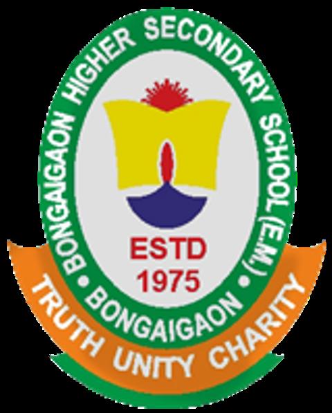 Vacancy at Bongaigaon H. S. School, Dolaigaon - PGT